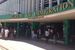 マニラで観光ビザの延長