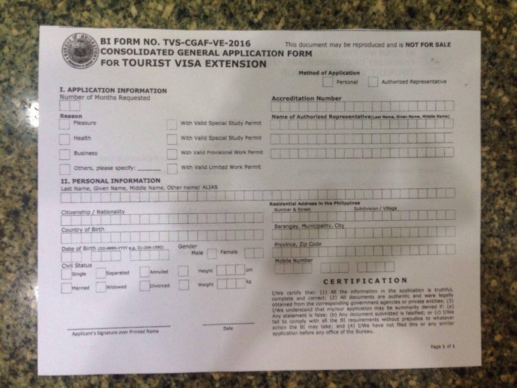マニラで観光ビザの延長の用紙