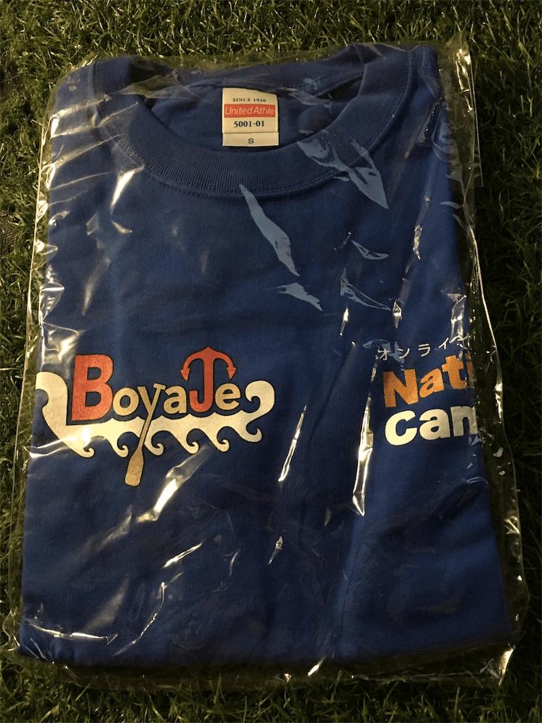 バジャウ族オリジナルTシャツ