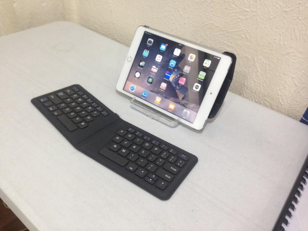 ワイヤレス式 折りたたみキーボード (Bluetooth対応)約4,500円