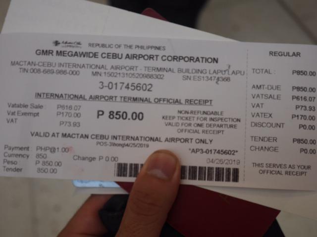 2020年度最新】フィリピン・セブ島の空港税「850ペソ必要 ...