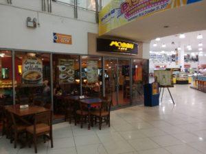 ショップワイズ内のムーンカフェ