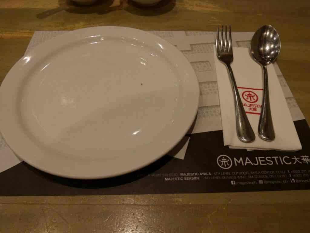 マジェスティックのお皿とスプーン