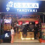 大阪たこ焼き